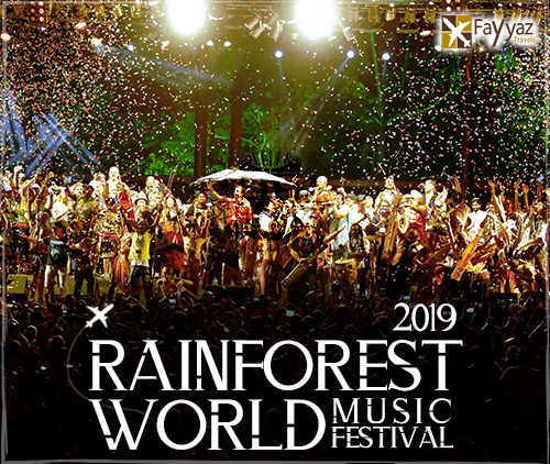 rainforest-fest-blog-image